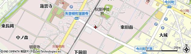 愛知県西尾市矢曽根町(上前田)周辺の地図