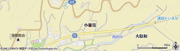 愛知県蒲郡市清田町(小栗見)周辺の地図