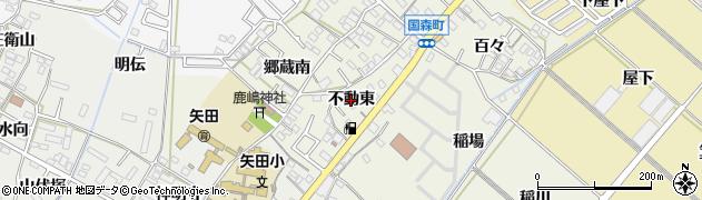 愛知県西尾市国森町(不動東)周辺の地図