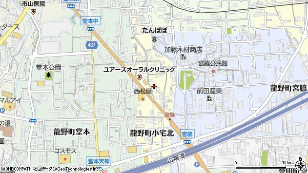 〒679-4128 兵庫県たつの市龍野町小宅北の地図