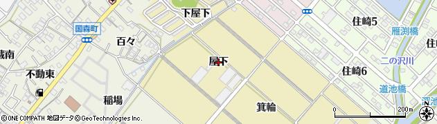 愛知県西尾市新在家町(屋下)周辺の地図