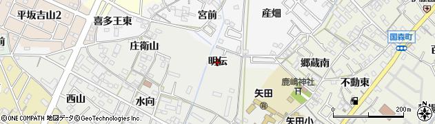 愛知県西尾市上矢田町(明伝)周辺の地図