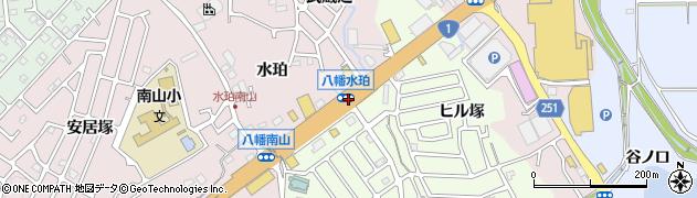 八幡水珀周辺の地図