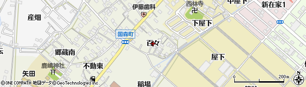愛知県西尾市国森町(百々)周辺の地図