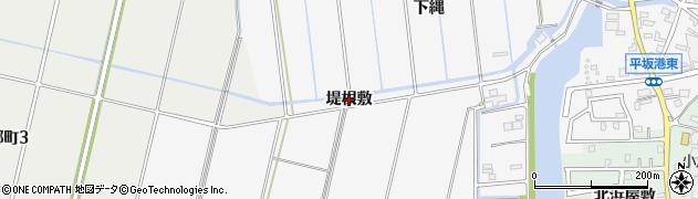 愛知県西尾市平坂町(堤根敷)周辺の地図