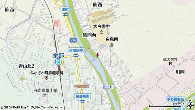 〒671-2215 兵庫県姫路市飾西台の地図