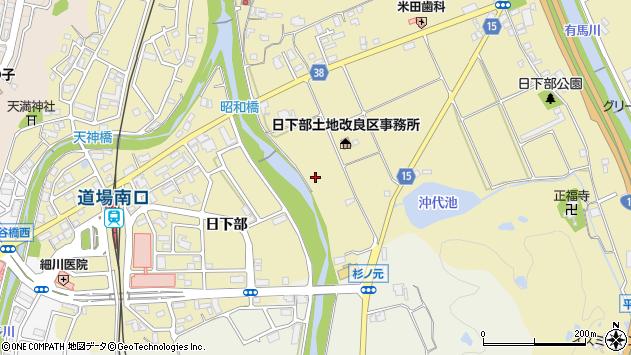〒651-1505 兵庫県神戸市北区道場町日下部の地図