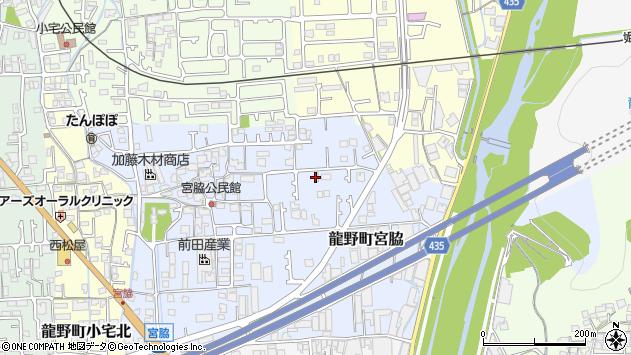 〒679-4127 兵庫県たつの市龍野町宮脇の地図