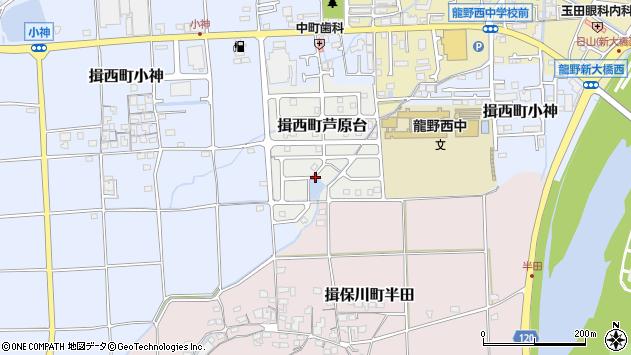 〒679-4008 兵庫県たつの市揖西町芦原台の地図