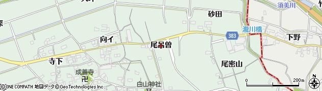 愛知県西尾市平原町(尾呂曽)周辺の地図