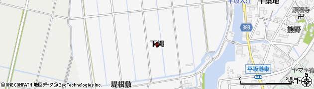 愛知県西尾市平坂町(下縄)周辺の地図
