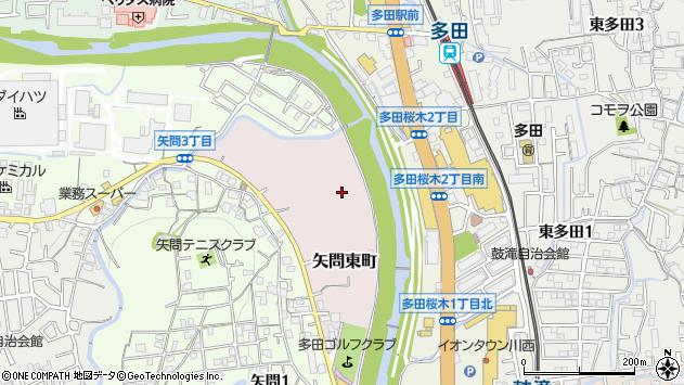 〒666-0132 兵庫県川西市矢問東町の地図