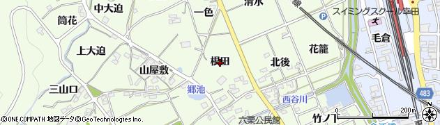 愛知県幸田町(額田郡)六栗(根田)周辺の地図