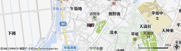 愛知県西尾市平坂町(熊野)周辺の地図