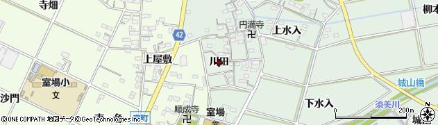 愛知県西尾市家武町(川田)周辺の地図