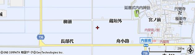 京都府八幡市内里(蔵垣外)周辺の地図