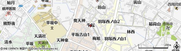 愛知県西尾市平坂町(牛起)周辺の地図