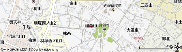 愛知県西尾市羽塚町(稲荷山)周辺の地図
