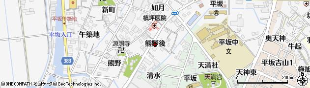 愛知県西尾市平坂町(熊野後)周辺の地図