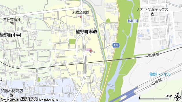 〒679-4125 兵庫県たつの市龍野町末政の地図