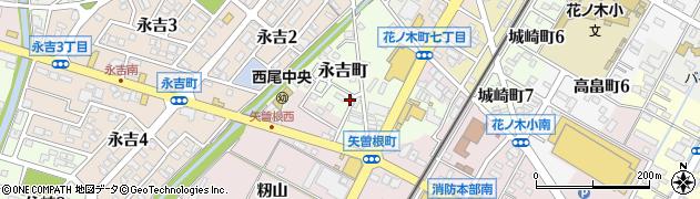 愛知県西尾市永吉町周辺の地図