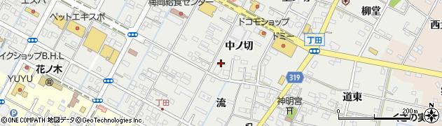 愛知県西尾市丁田町(中ノ切)周辺の地図