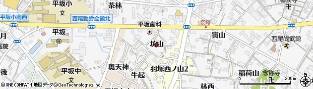 愛知県西尾市羽塚町(坊山)周辺の地図