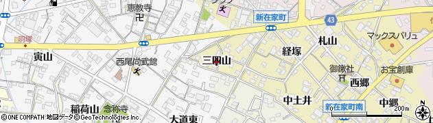 愛知県西尾市新在家町(三四山)周辺の地図