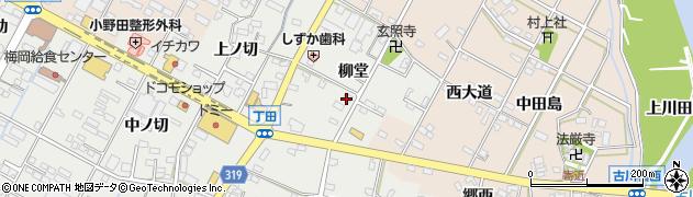 愛知県西尾市丁田町(柳堂)周辺の地図