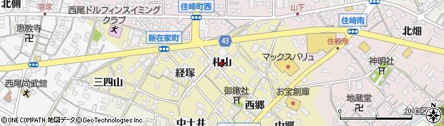 愛知県西尾市新在家町(札山)周辺の地図