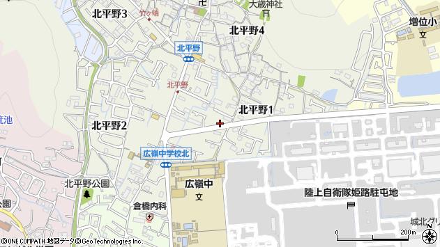 〒670-0893 兵庫県姫路市北平野の地図