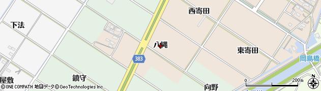 愛知県西尾市岡島町(八縄)周辺の地図