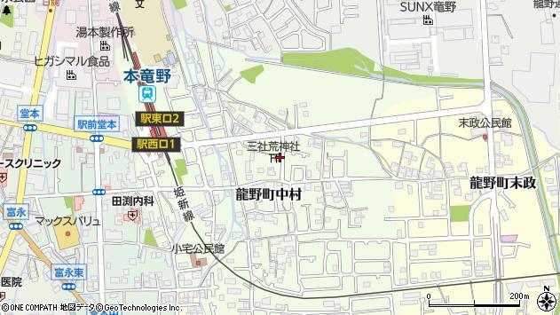 〒679-4126 兵庫県たつの市龍野町中村の地図