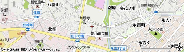 愛知県西尾市山下町(泡原)周辺の地図