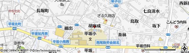 愛知県西尾市平坂町(胡麻成)周辺の地図