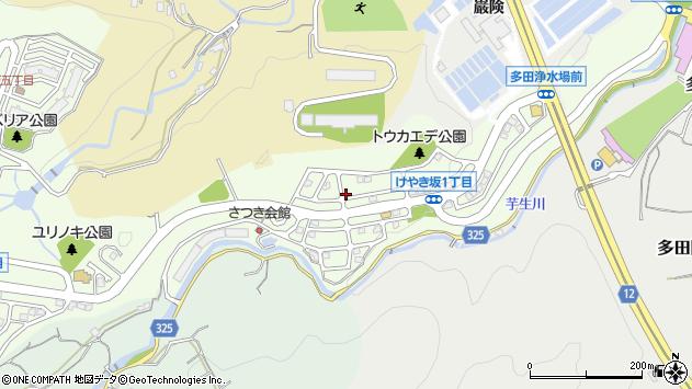 〒666-0145 兵庫県川西市けやき坂の地図