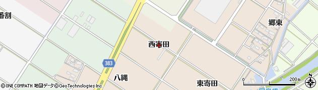 愛知県西尾市岡島町(西寄田)周辺の地図