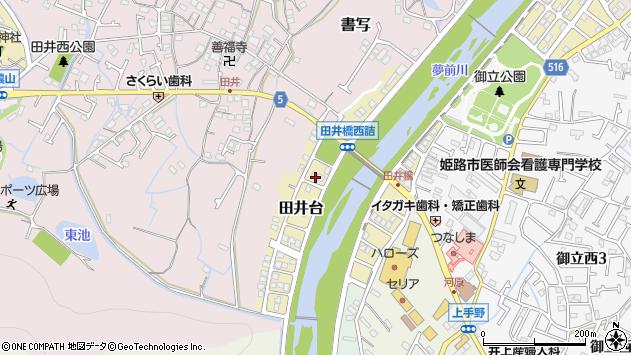 〒671-2211 兵庫県姫路市田井台の地図