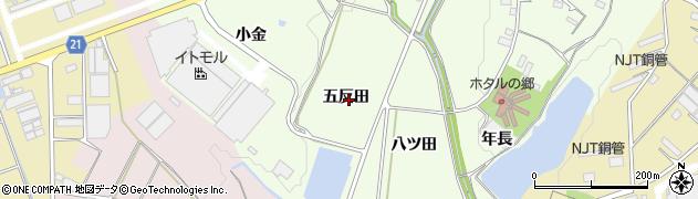 愛知県豊川市足山田町(五反田)周辺の地図