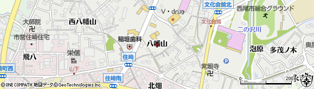 愛知県西尾市山下町(八幡山)周辺の地図