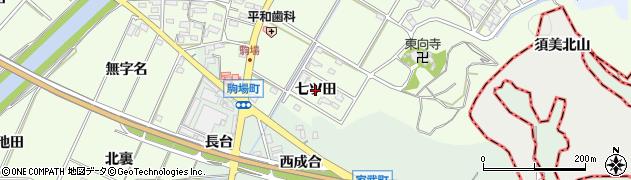 愛知県西尾市駒場町(七ツ田)周辺の地図