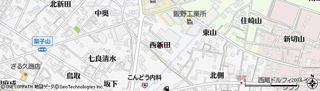 愛知県西尾市羽塚町(西新田)周辺の地図