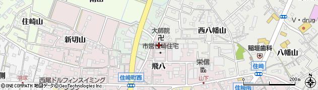 愛知県西尾市住崎町(荒子)周辺の地図