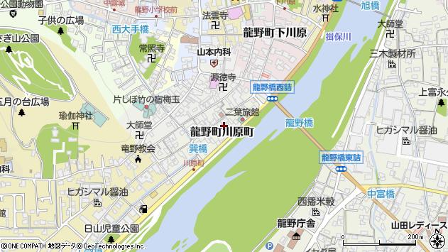 〒679-4166 兵庫県たつの市龍野町川原町の地図