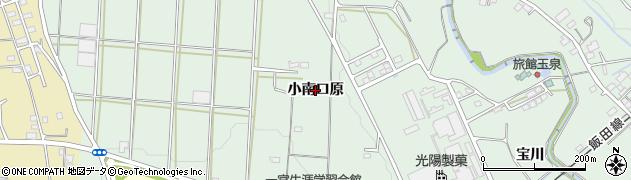 愛知県豊川市上長山町(小南口原)周辺の地図