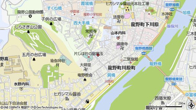 〒679-4165 兵庫県たつの市龍野町本町の地図