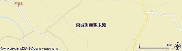広島県庄原市東城町帝釈未渡周辺の地図