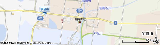 須賀神社周辺の地図