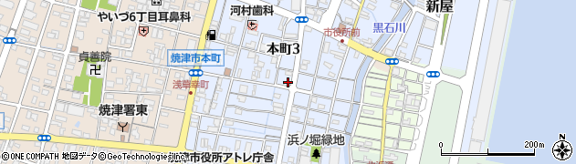 静岡県焼津市本町周辺の地図