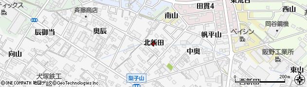 愛知県西尾市平坂町(北新田)周辺の地図
